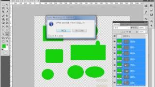 04 포토샵 펜,글자,도형,3D,확대축소 색상변경 알아보기
