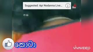 පාන් භාග දෙන්න එපා-Api Nodanna live Thumbnail