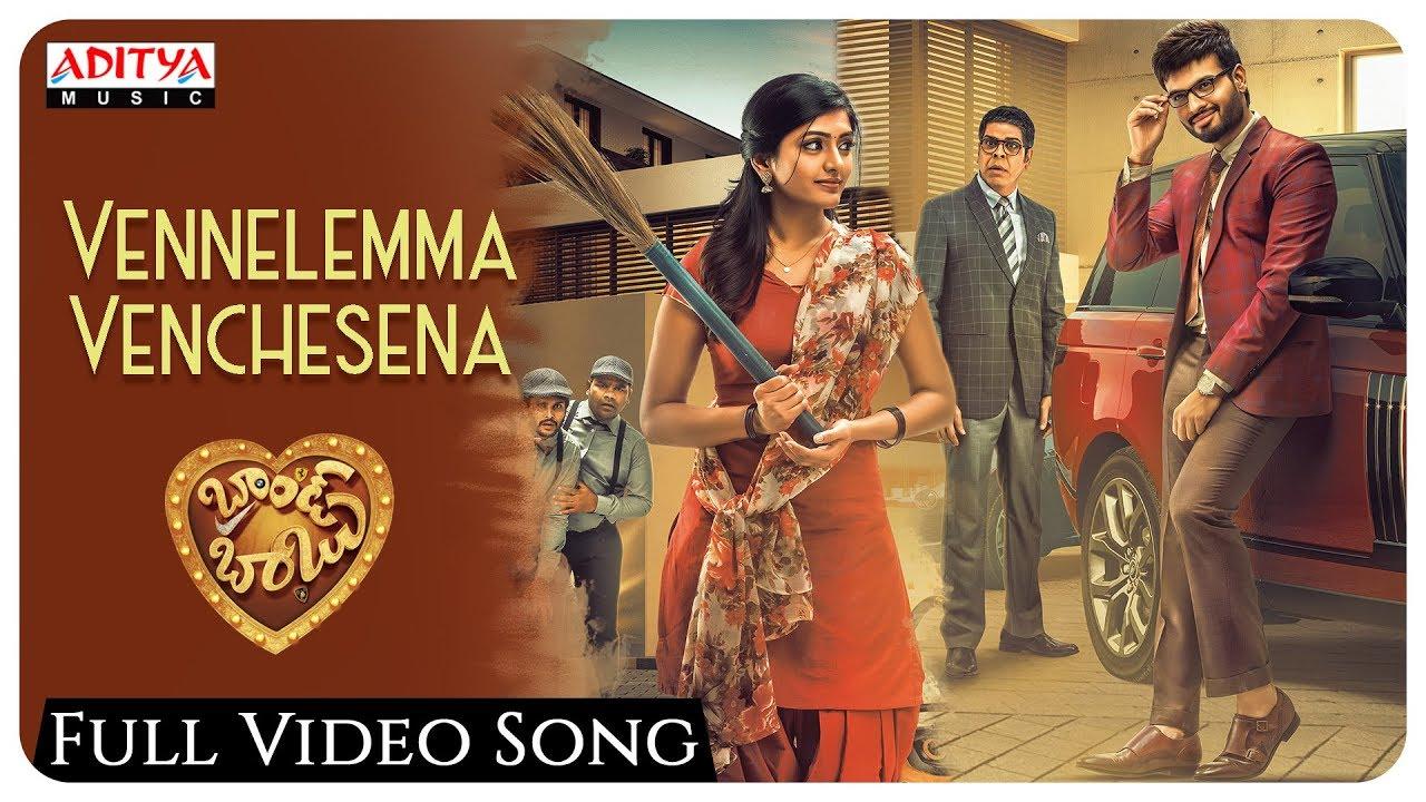Vennelemma Venchesena  Full Video Song || Brand Babu Video Songs || Sumanth Shailendra, Eesha Rebba