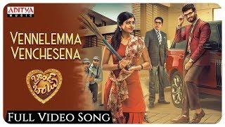 Vennelemma Venchesena Full Song || Brand Babu Songs || Sumanth Shailendra, Eesha Rebba