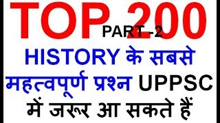 Download Video TOP 200 MOST EXPECTED HISTORY GK QUESTIONS for UPPSC UPSI All government Exams Part-2 MP3 3GP MP4