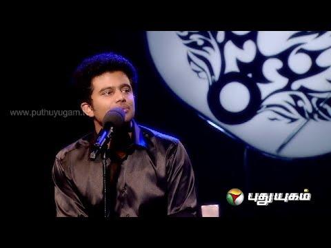 Ithu Varai Illatha Unarvithu : Yugam Unplugged (15/03/2014)
