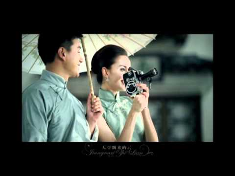 江南之恋(Love from Southern China)~Beautiful MV~u definitely won't wanna miss it