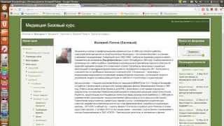Личный профиль и обмен сообщение в электронном обучении