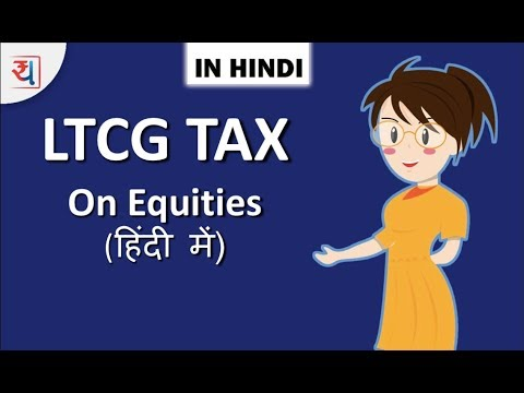 New LTCG Tax explained in Hindi (5 Examples के साथ) | 10% tax on Equity Mutual Funds & Shares