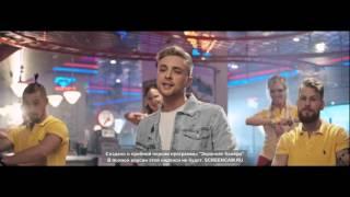 Видео обзор на клип Егора Крида - Будильник