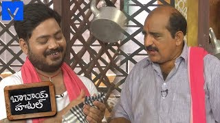 Babai Hotel 20th September 2019 Promo - Cooking Show -  Rajababu,Ganesh - Mallemalatv