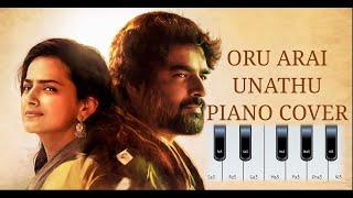 Oru Arai Unathu Piano Cover | Maara | Ghibran | Thamarai |