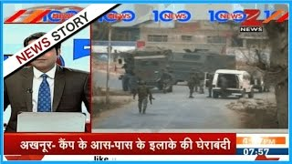 3 workers killed in a terrorist attack at force camp in Akhnoor, J&K