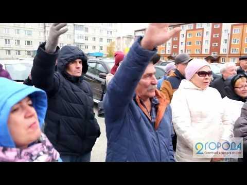 Жители Югорска не хотят мусорных баков рядом с домами
