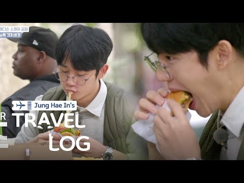 Jung Hae In Finishes Three Burgers All At Once [JungHaeIn's Travel Log Ep 2]