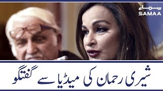 Sherry Rehman Media Talk | SAMAA TV | 07 December 2019