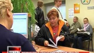видео Вакансии Государственная служба