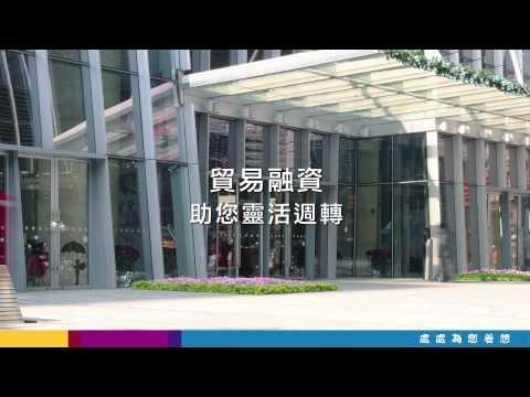 SHANGHAI COMMERCIAL BANK -  COMMERICAL BANKING