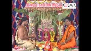 Sri Satyanarayana Vratha Pooja Kannada Part 1