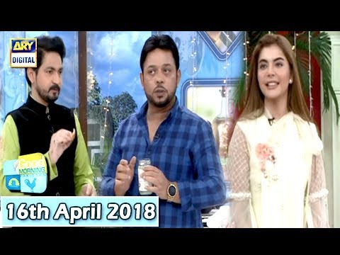 Good Morning Pakistan - Health benefits of coconut oil - 16th April 2018 - ARY Digital Show
