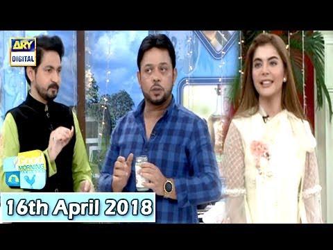 Good Morning Pakistan - 16th April 2018 - ARY Digital Show