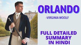 Orlando -Virginia Woolf, Full Summary in Hindi