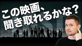字幕なしでドラマの英語が聞き取れるようになる!|ドラマでリスニングトレーニング(LOST編)