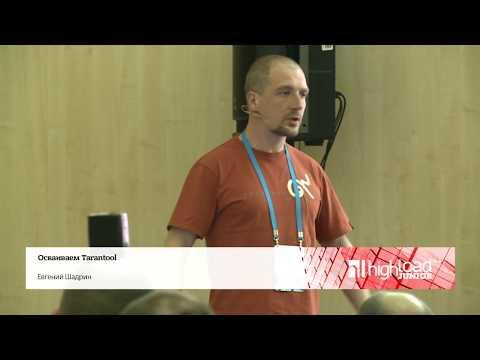 Кэширование данных в Web приложениях. Использование Memcached / Юрий Краснощек (Delphi LLC, Dell)