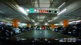 [停車場][高清][P牌資訊] 葵涌 葵芳 新都會廣場 停車場