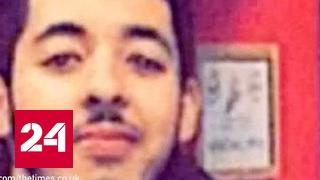 The Times: манчестерский террорист готовился к атаке год
