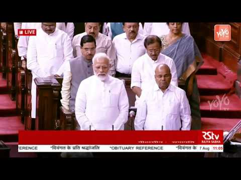 Rajya Sabha Remembers Sushma Swaraj | Venkaiah Naidu Shares Emotional Moments | YOYO TV Channel