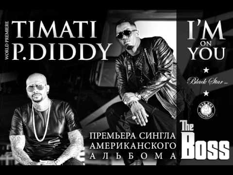 Timati ft. P.Diddy - Im on you (track)