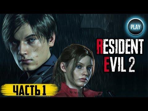 [#1] RESIDENT EVIL 2 Remake Прохождение - Влетаем в прохождение игры(на RTX 2060 SUPER)