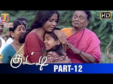 Kutty   Old Tamil Movie   HD   Part 12   Janaki Vishwanathan   Ramesh Aravind   Nasser   Hit Movies