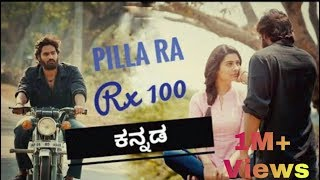 RX100 Pilla Raa || Kannada Version || HENNE NINNA ANDA CHANDA || New Kannada Song || T.T.M ||