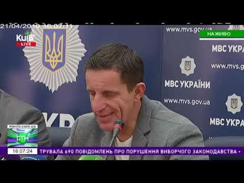 Телеканал Київ: 21.04.19 Столичні телевізійні новини 16.00
