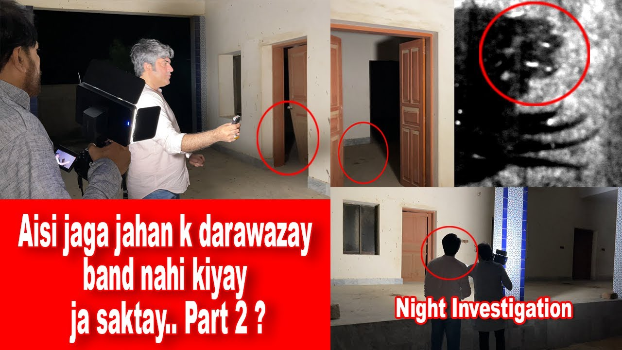 SSD 162 | Night Investigaion Part 3 | Aisi jaga jahan k darawazay band nahi kiyay ja saktay.. ? |