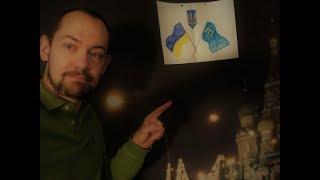 Зазеркалье: Путин обвинил США в нападении России на Украину