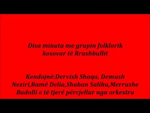 Radio Tirana para viteve 80-ta.Grupi Kosovar i Rrashbullit