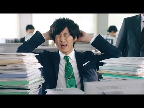 松坂桃李 アクオ CM スチル画像。CMを再生できます。