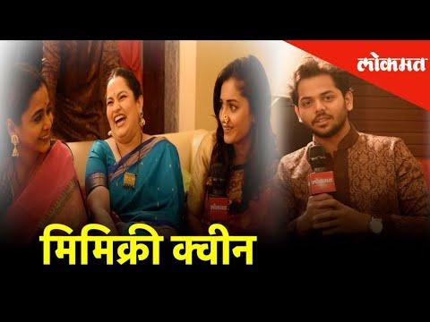 Phulpakhru (फुलपाखरू) |Vaidehi आणि Manasच्या मुलीच्या बारशाच्या शूटिंग| Mimicry Queen|Exclusive Chat