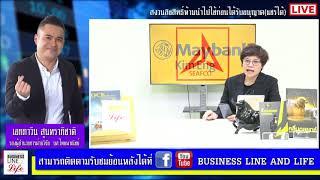 Business Line & Life 22-06-61 on FM 97.0 MHz