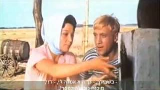 Высоцкий - Я любил и женщин и проказы (пер. на иврит)   ויסוצקי - בחורות החלפתי כמו גרביים