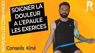 Soigner une Douleur à l'Épaule (TENDINITE) : Exercices, Musculation, Gestes à éviter