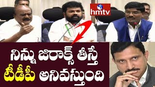 YCP MPs Press Meet Against Sujana Chowdary Comments | Delhi | hmtv Telugu News