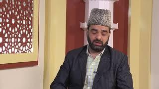 Dars | Tafseer Kabeer | E03 | Urdu