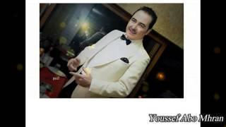 عبود فؤاد حفلة 2017 الكاملة ميكس راقص ميدلي Aboud Fouad 2017 mix live