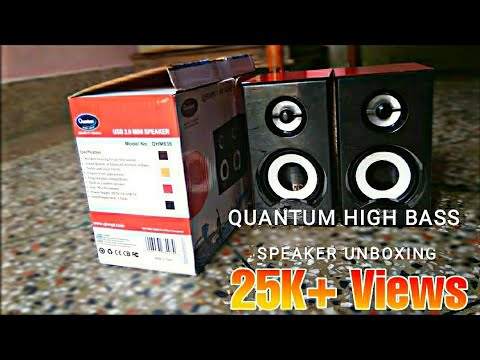 Unboxing Quantum Speakers High bass| Unboxing & Review|Techno Fun