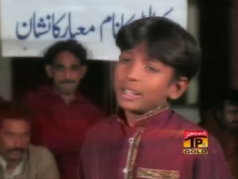 Akhan Nasheeliyan Yaar - Sunny Iqbal - Latest Punjabi And Saraiki Song