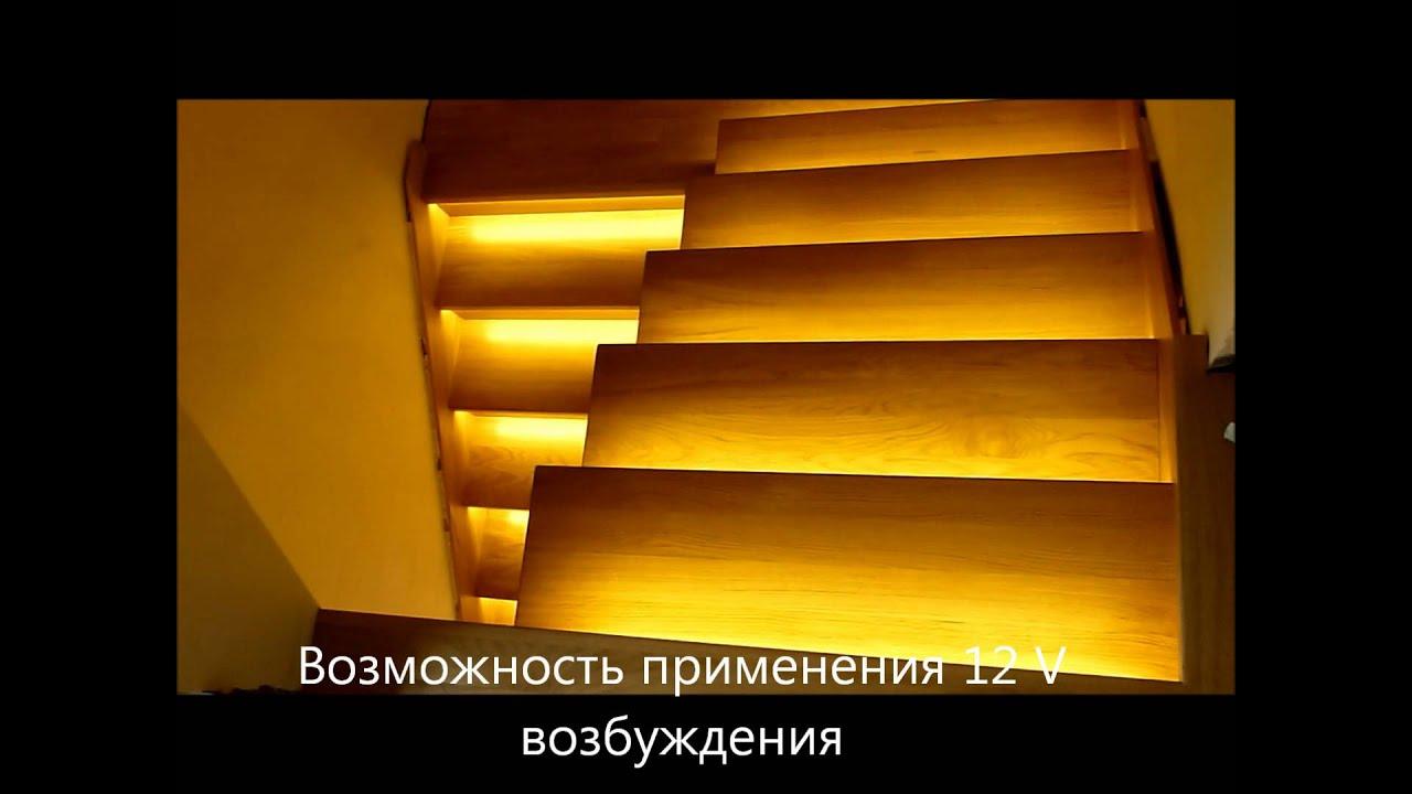 Освещение лестницы - умный лестницы водитель