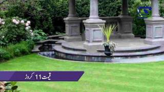 Lahore Township House for Sale