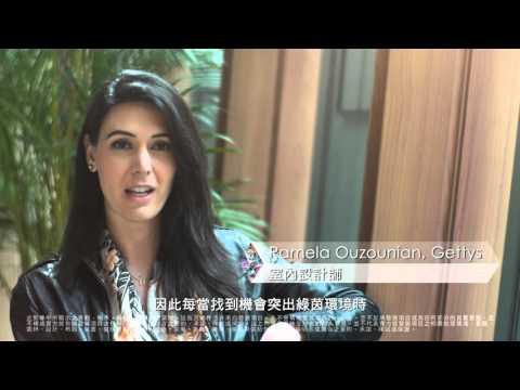 嘉里 (Kerry Properties) 皓畋 Mantin Heights  2分鐘宣傳短片 (人物訪問篇)