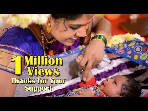 Naming ceremony Cinematic #Marathi Angai geete #Gandhade & Kadam Family