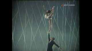 Evtikhova Fateev, acrobatic adagio Akro Tanz акробатический танец, 1962